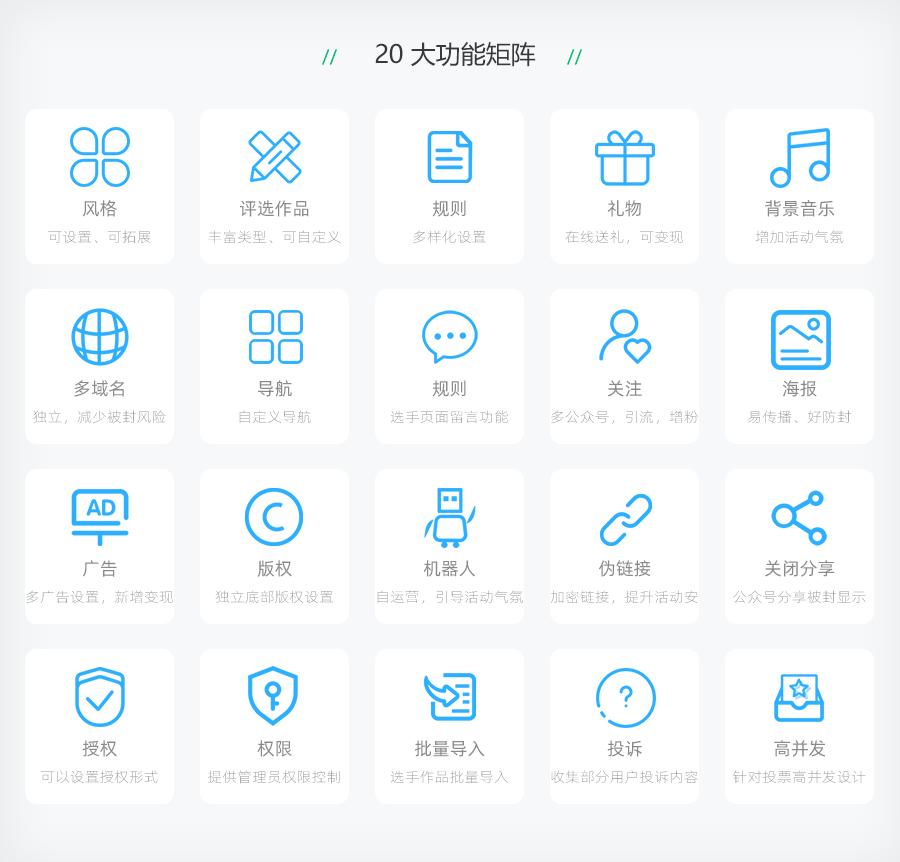 产品简介_03.png