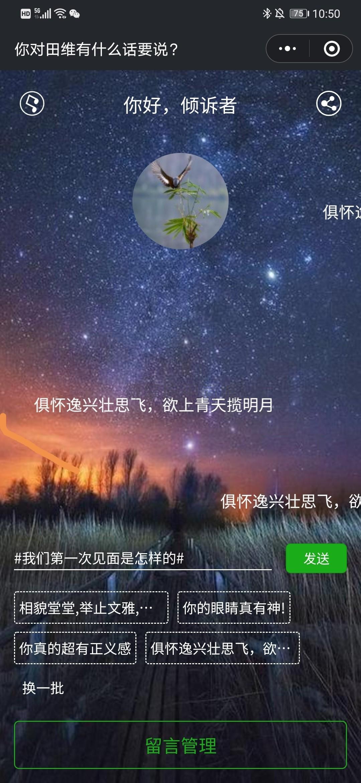 微信图片_20200524233126.jpg