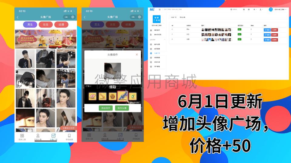 炫彩企业招聘推图@凡科快图.png