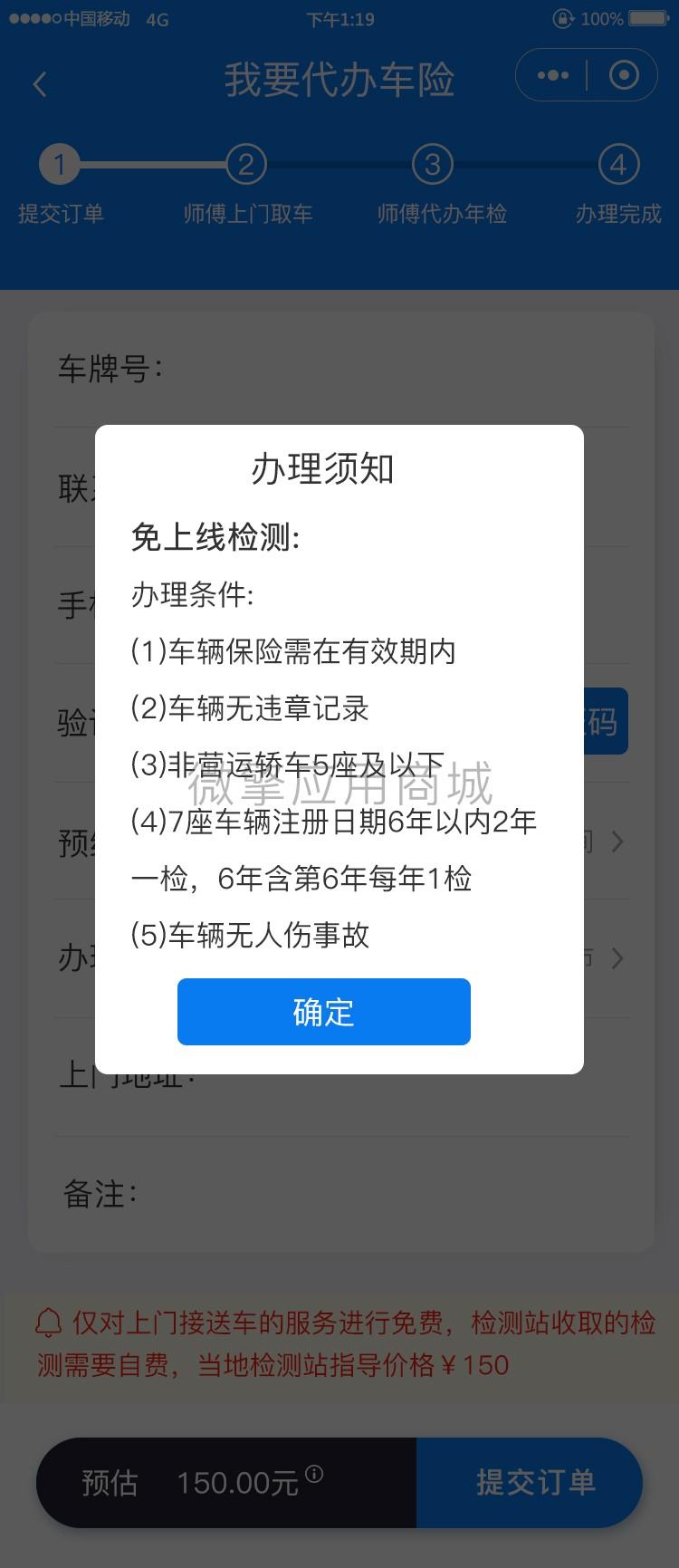 01-01用户端开始1.jpg