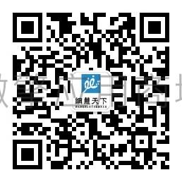qrcode_for_gh_548e1e1c336f_258.jpg