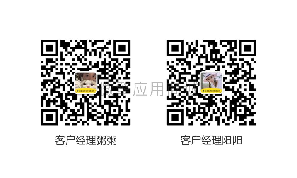 微信图片_20200721115223.png