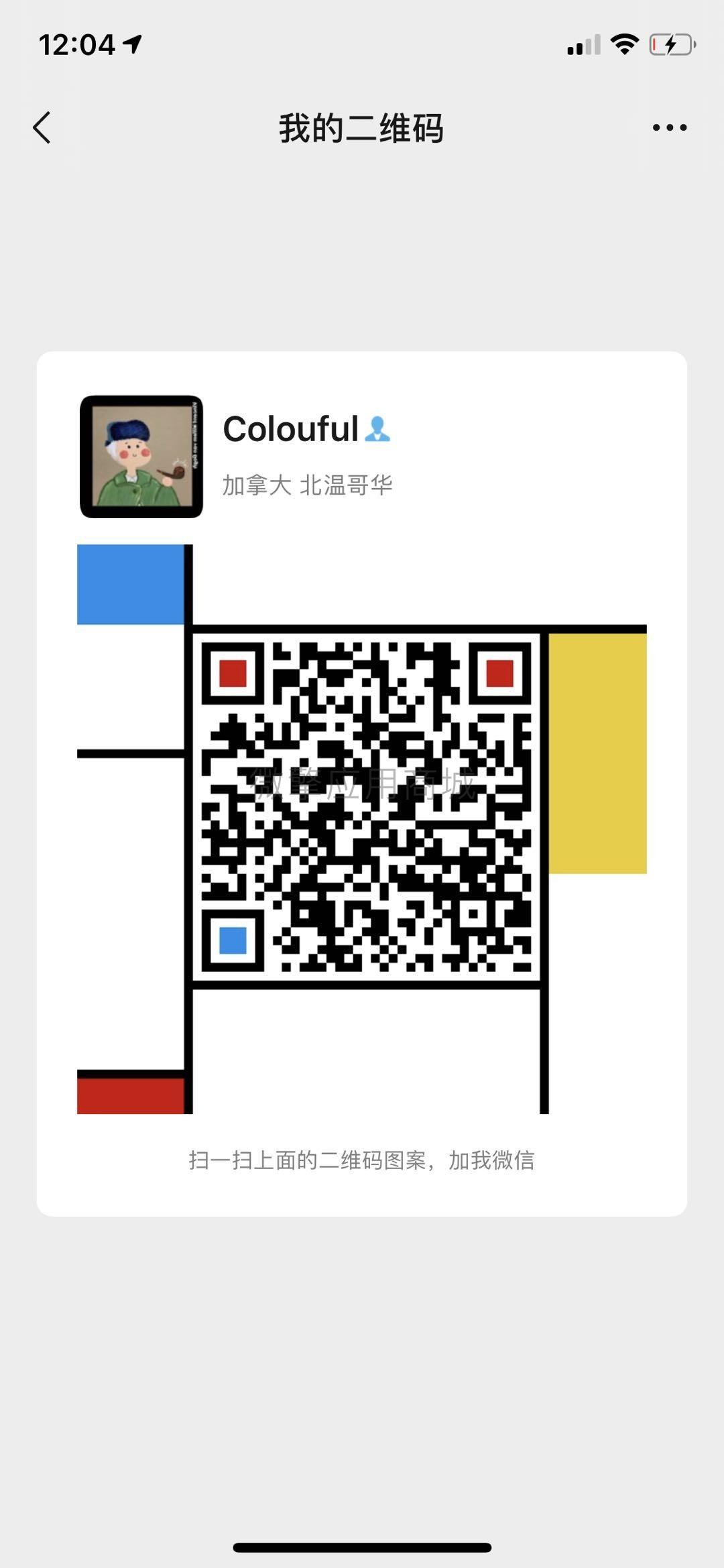 微信图片_20200721120106.jpg