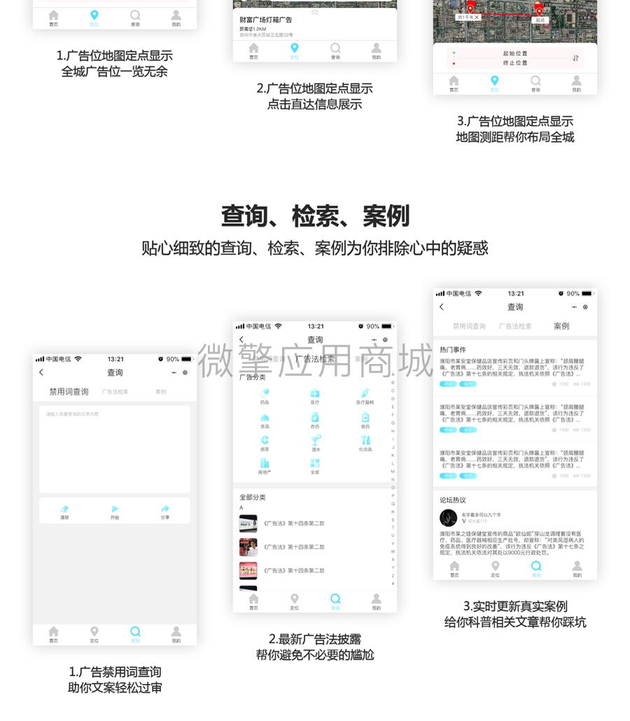 界面展示3.png