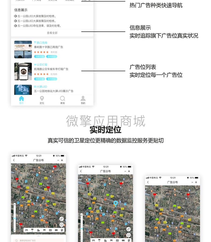 界面展示2.png