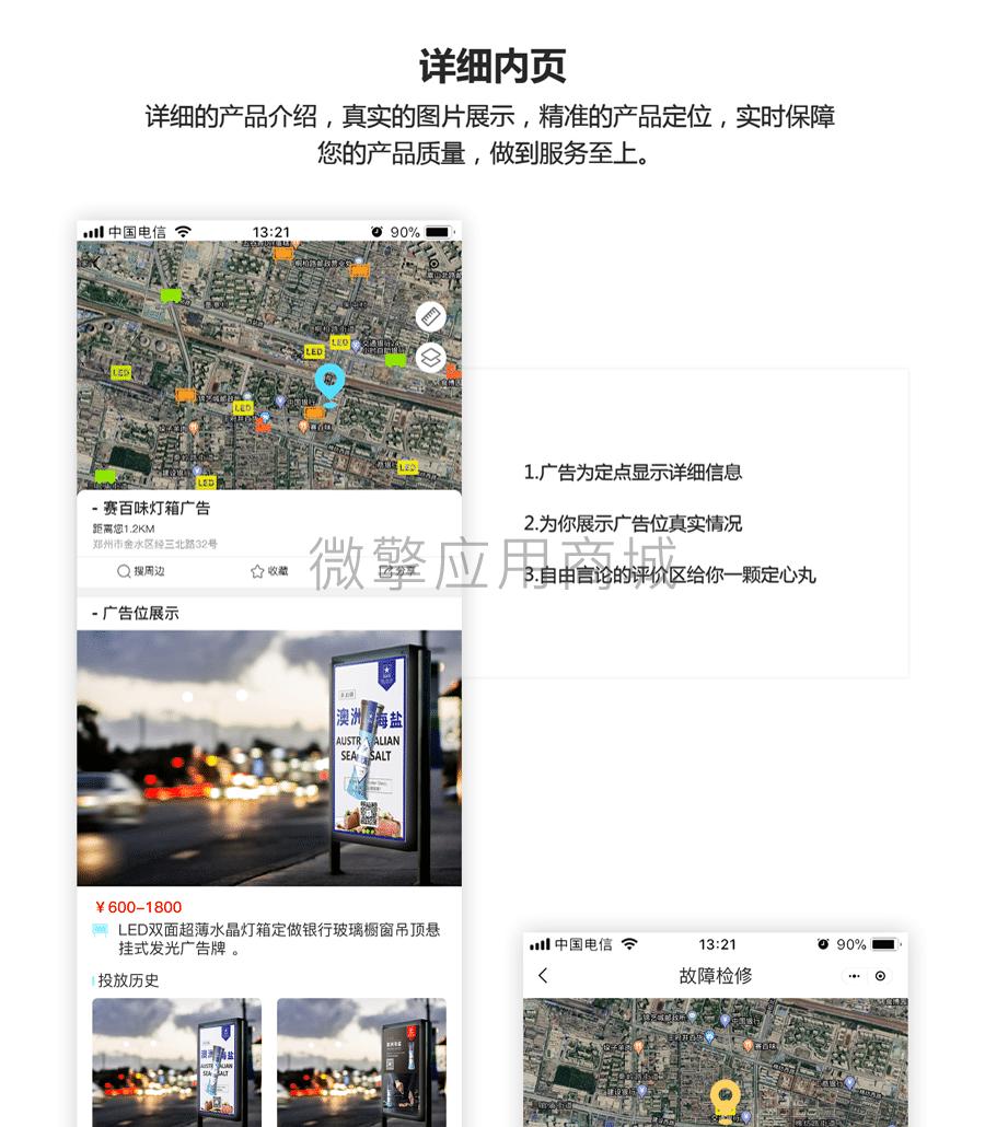 界面展示4.png