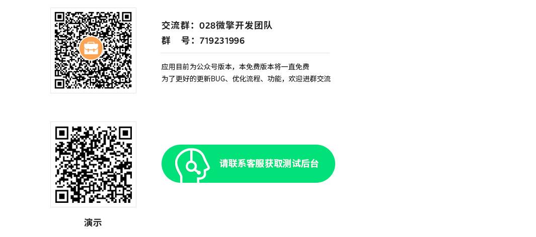 QQ图片20200805175940.jpg