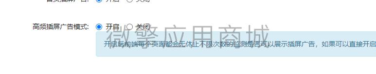 QQ截图20200813031123.png