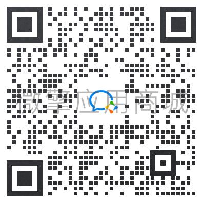 加入群聊二维码.png