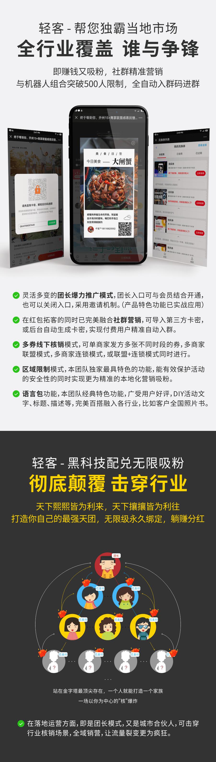 轻客海报2020原_03.png