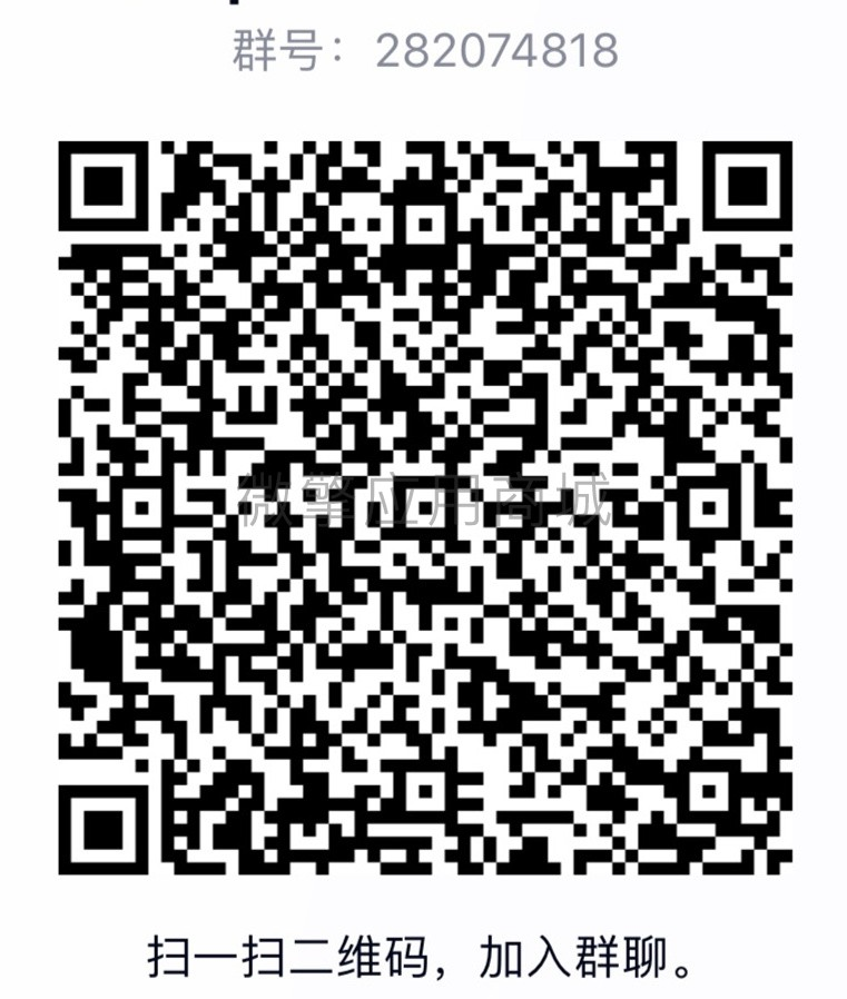 微信图片_20200831140653_副本.jpg