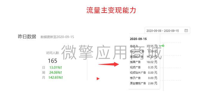 QQ截图20200916151711.png