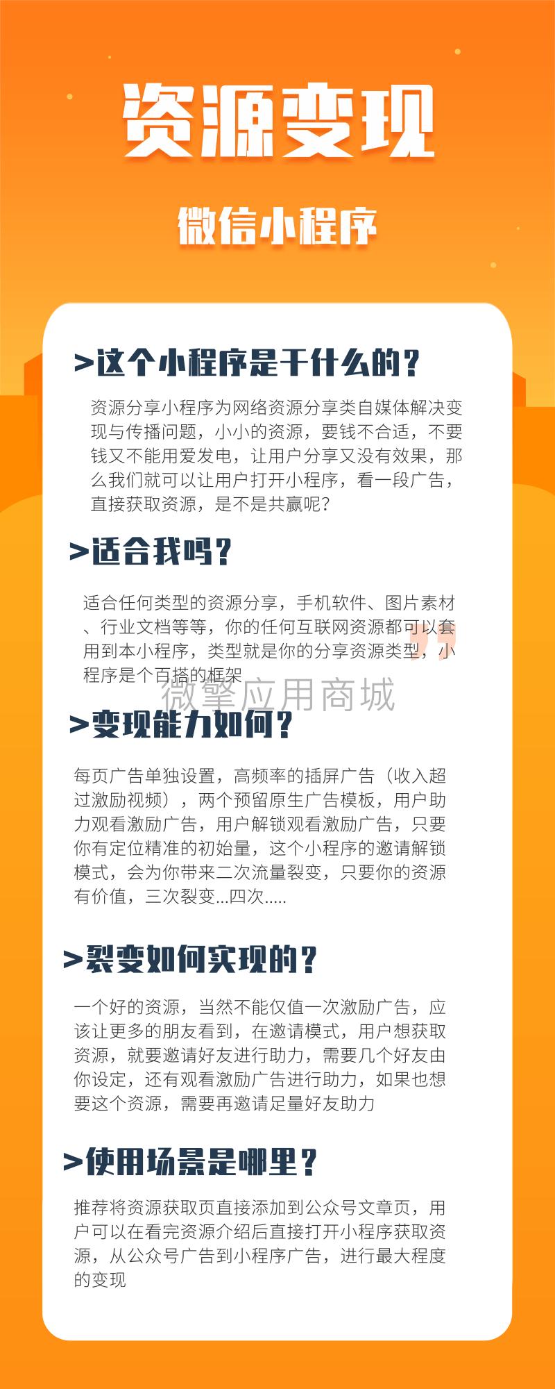 扁平插画风家庭保险宣传营销长图.png