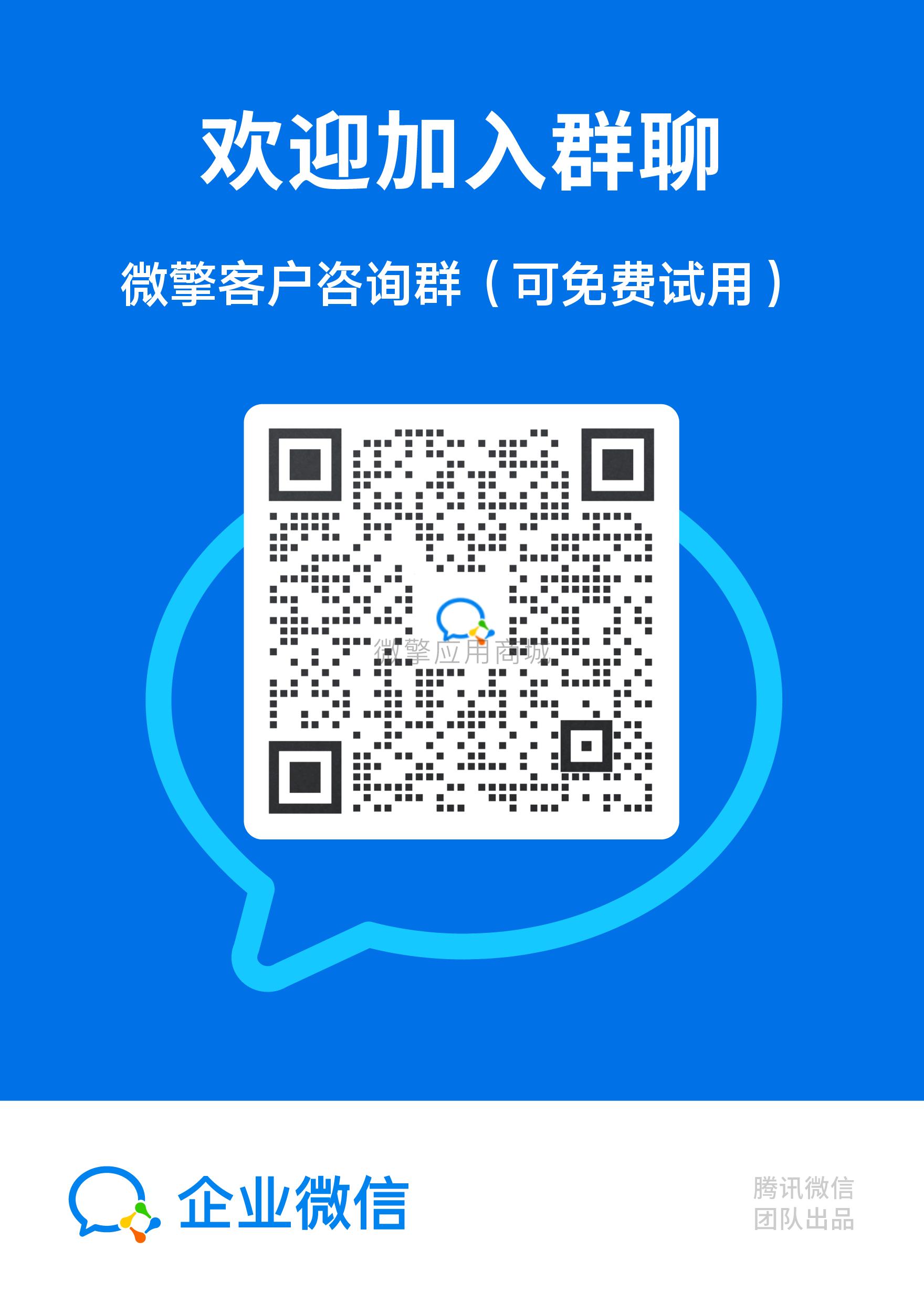 contact_me_qr.jpeg