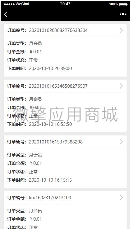 企业微信截图_20201010204806.png
