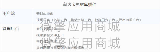 微信截图_20201020164316.png