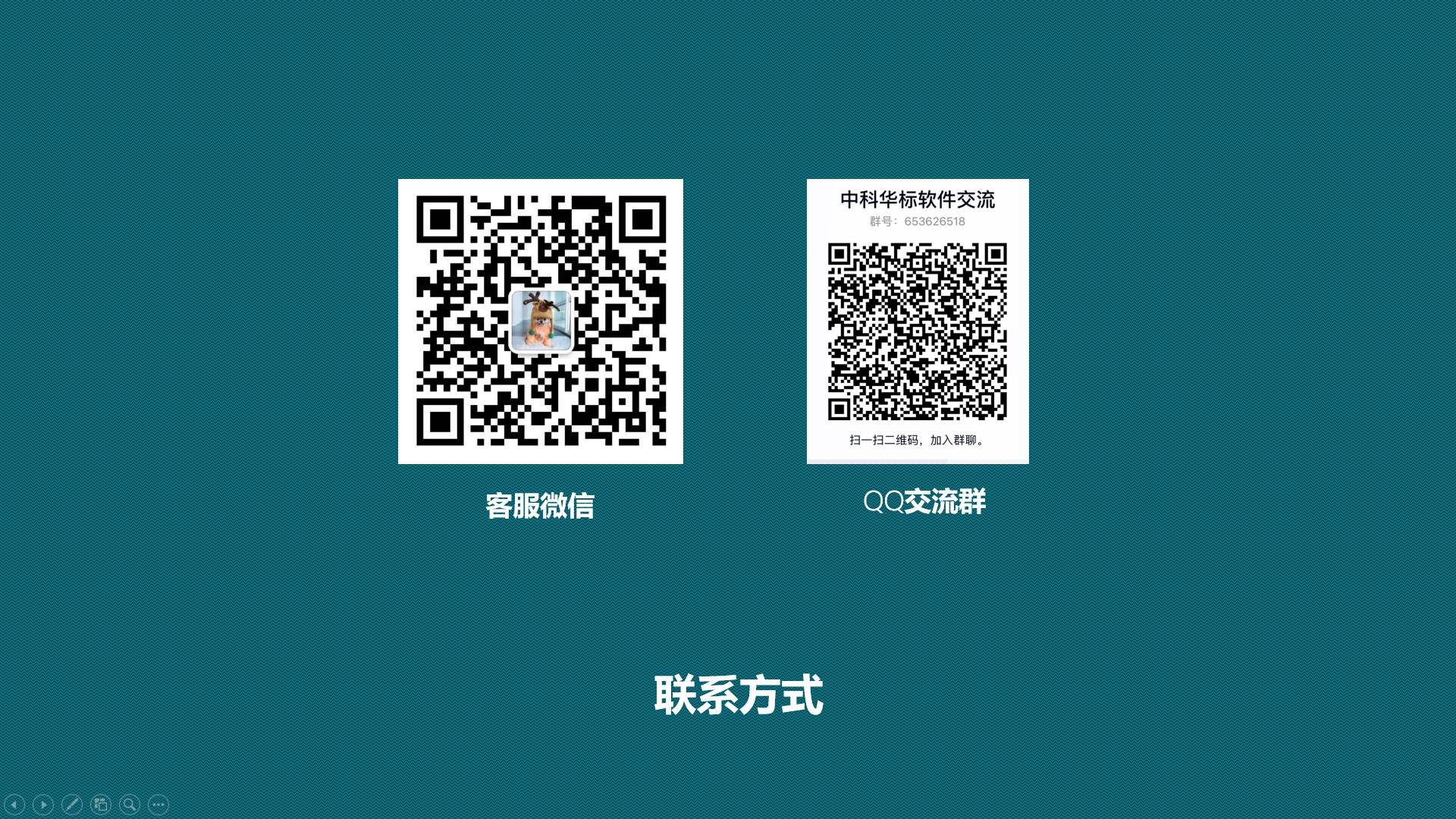 微信截图_20200823224058.png