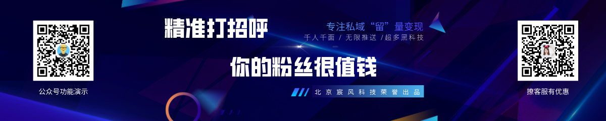 店铺顶部banner_自定义px_2020-09-30-0 (1).jpeg
