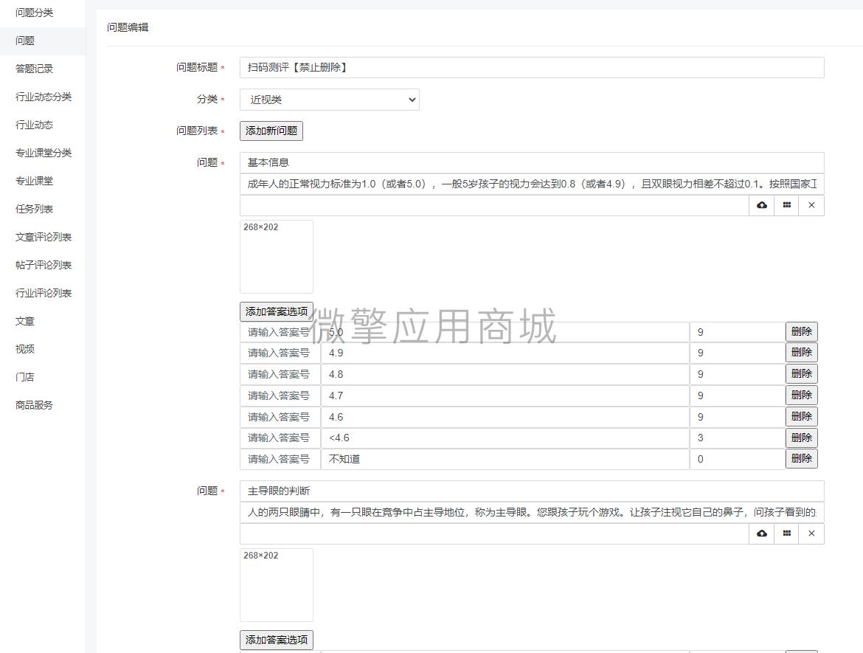 QQ截图20201118095010.png