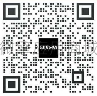 企业微信(客服).png