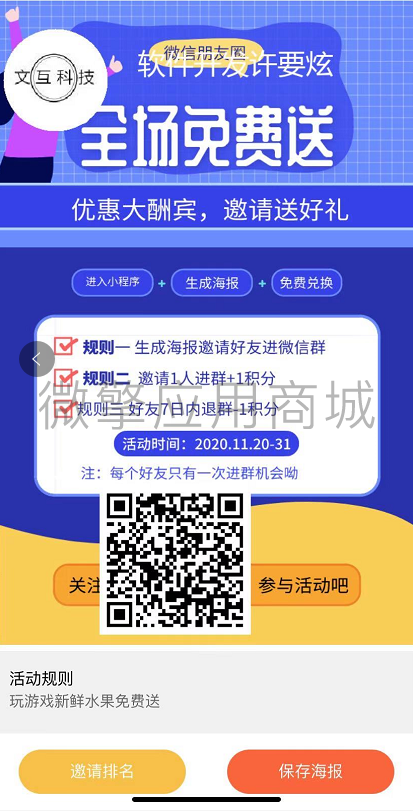 QQ截图20201123115023.png