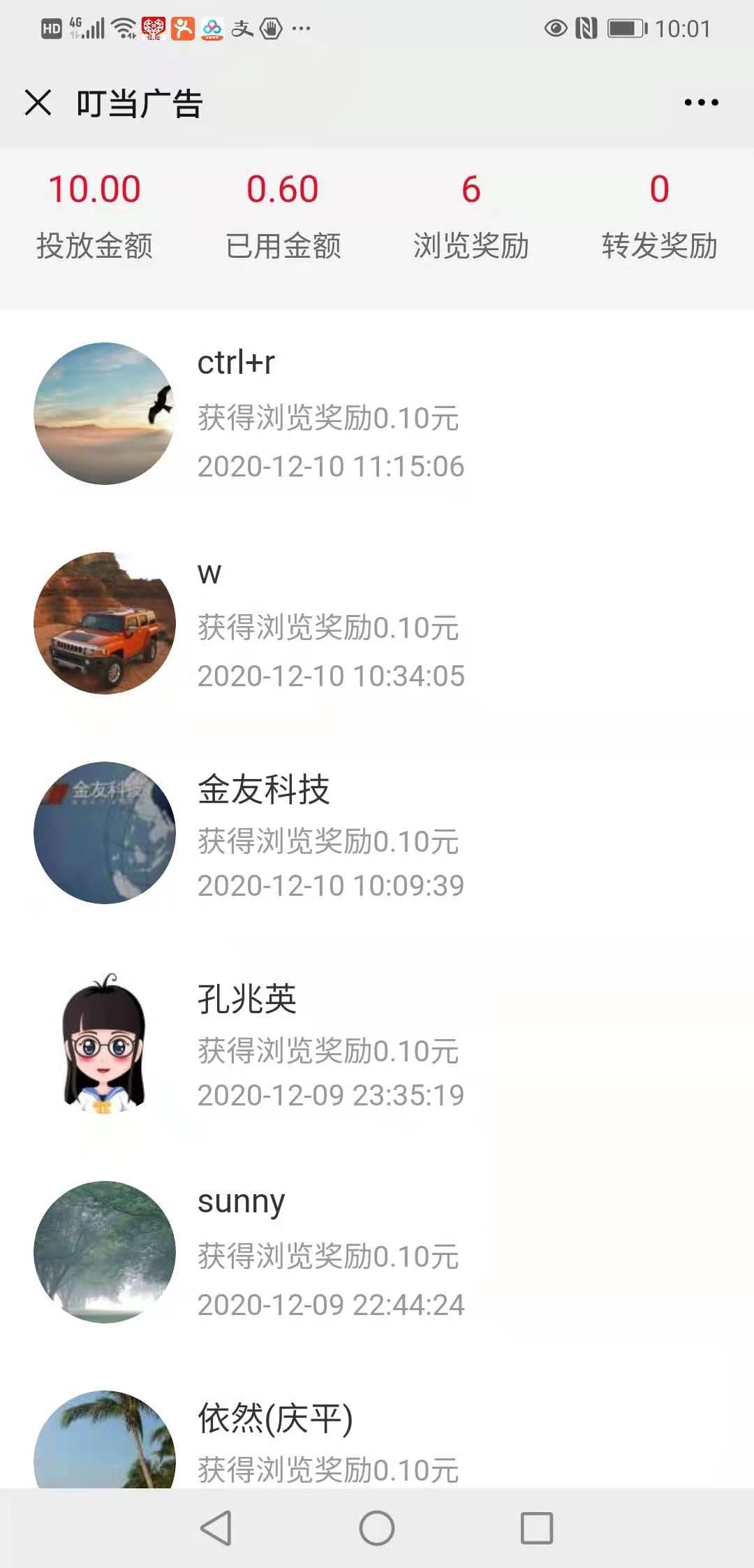 微信图片_20201210220108.jpg