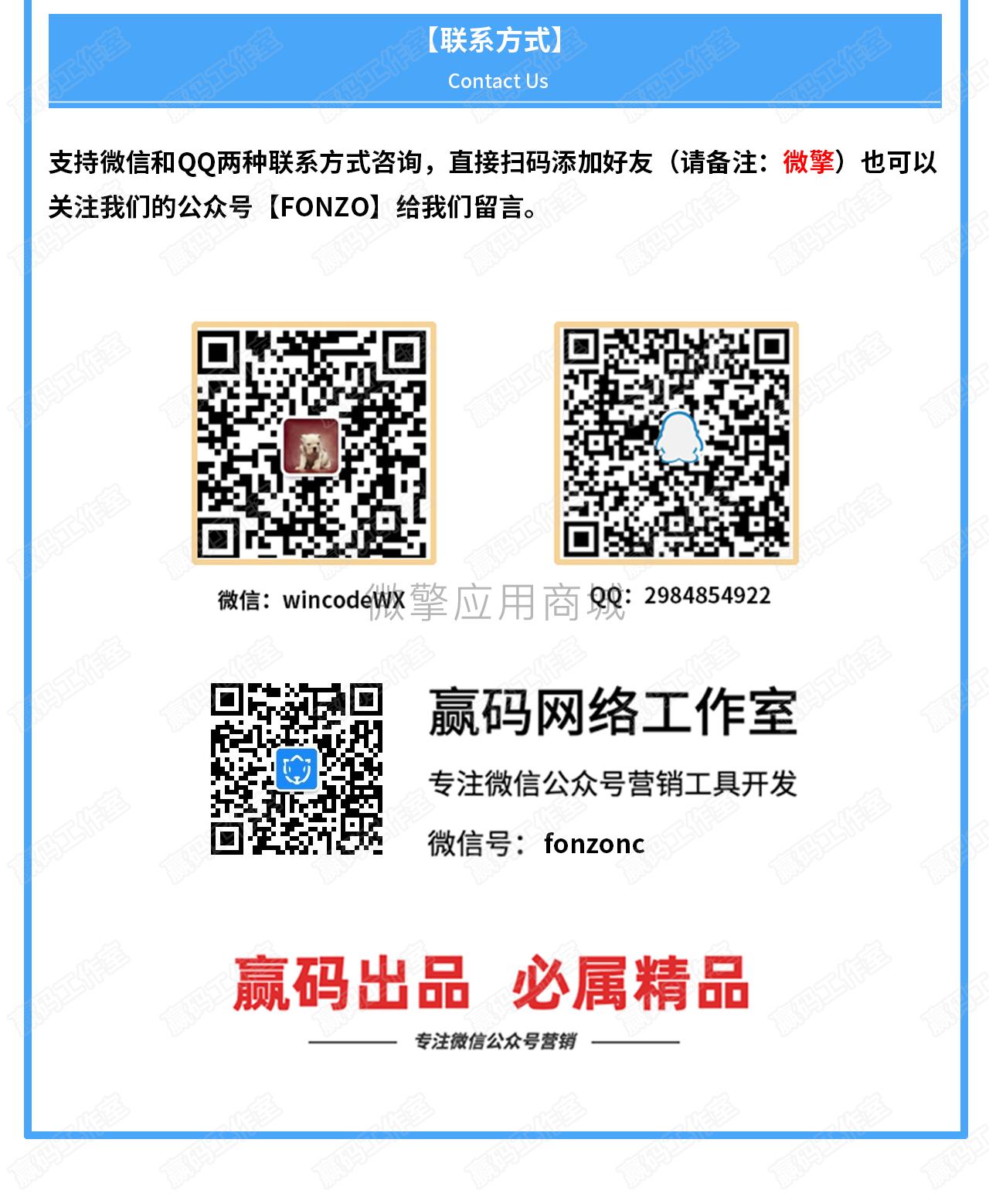 智能标签20201222-2_02.png