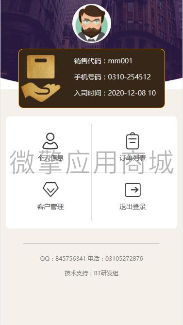 QQ截图20201224094528.png
