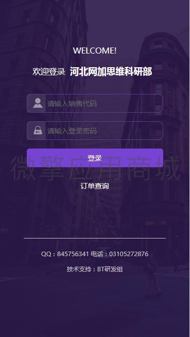 QQ截图20201224094146.png