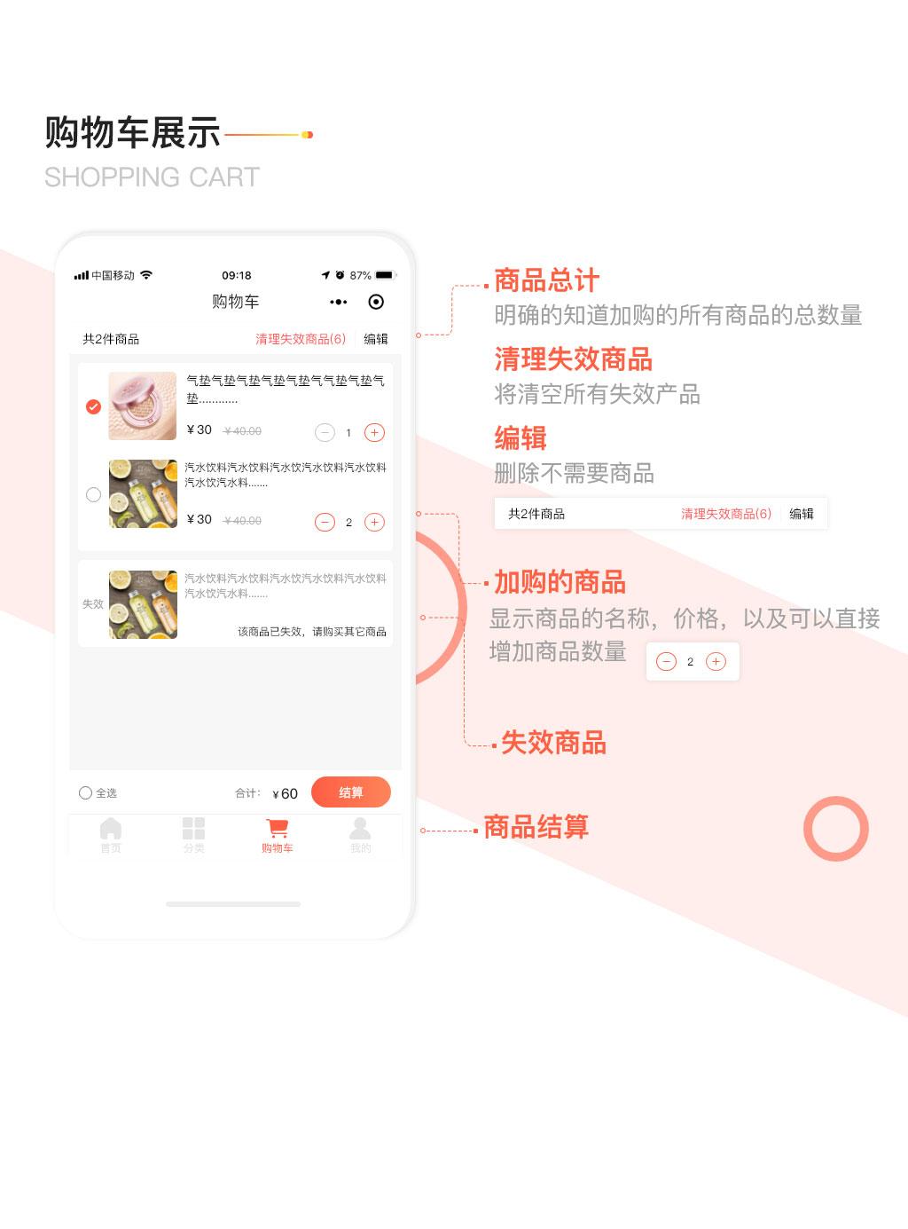 微信图片_20201225102601_05.jpg