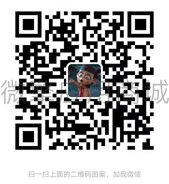 微信截图_20210109160023.png