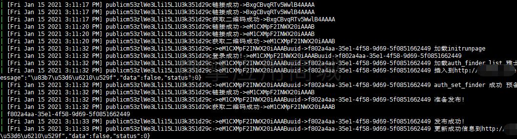 微信截图_20210115151312.png