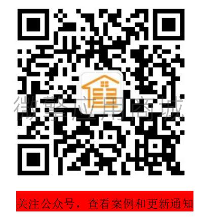 微信图片_20210106171420.png