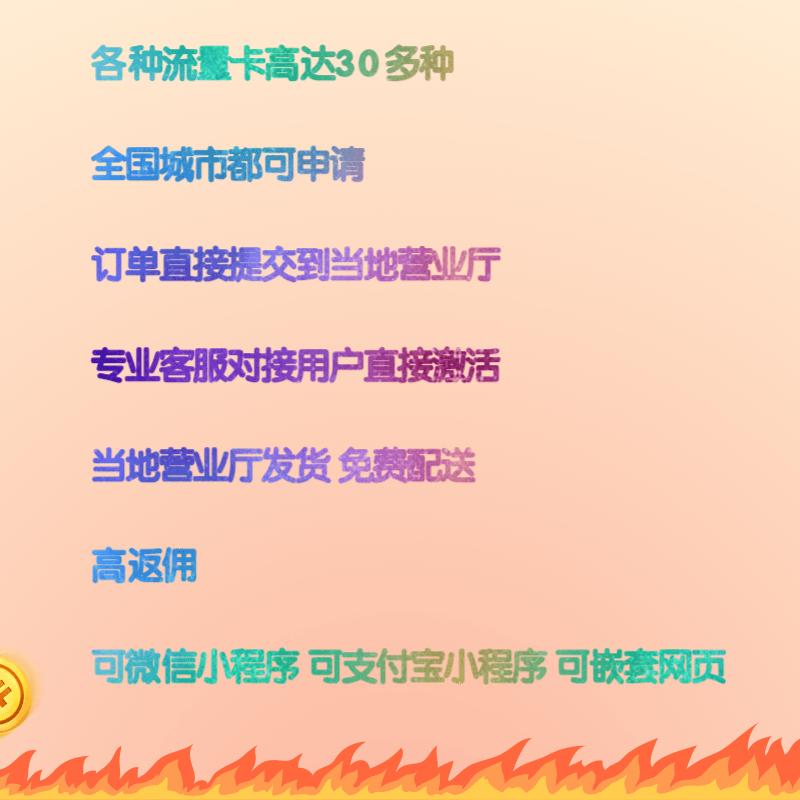 未命名@凡科快图 (4).png