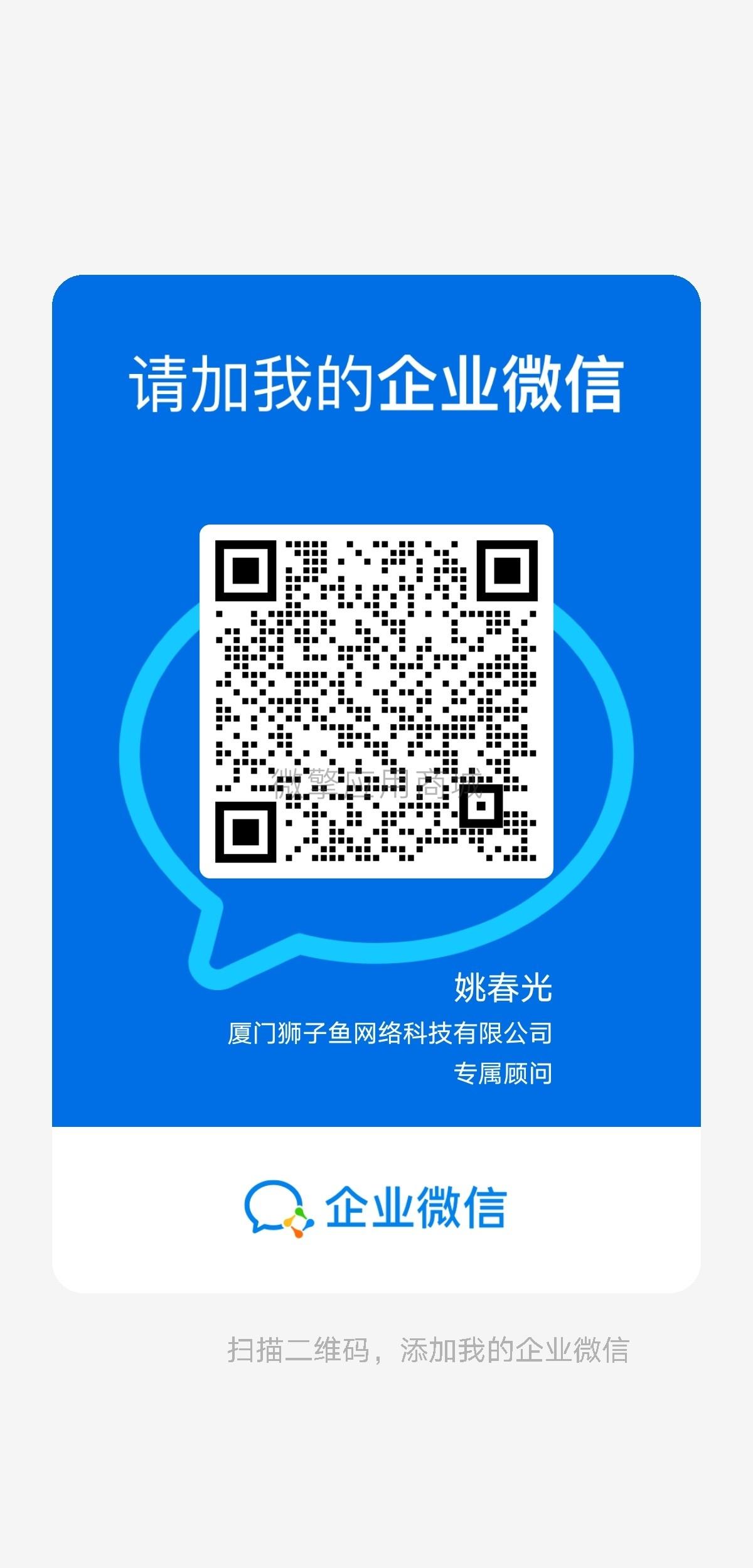 0ee6a5335f5749349389059988d50487.jpg