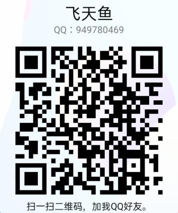 360截图20210127094152603.jpg