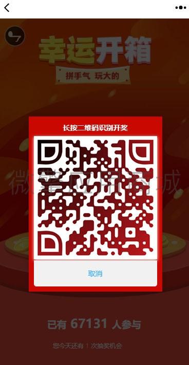 QQ图片20210123225906.jpg