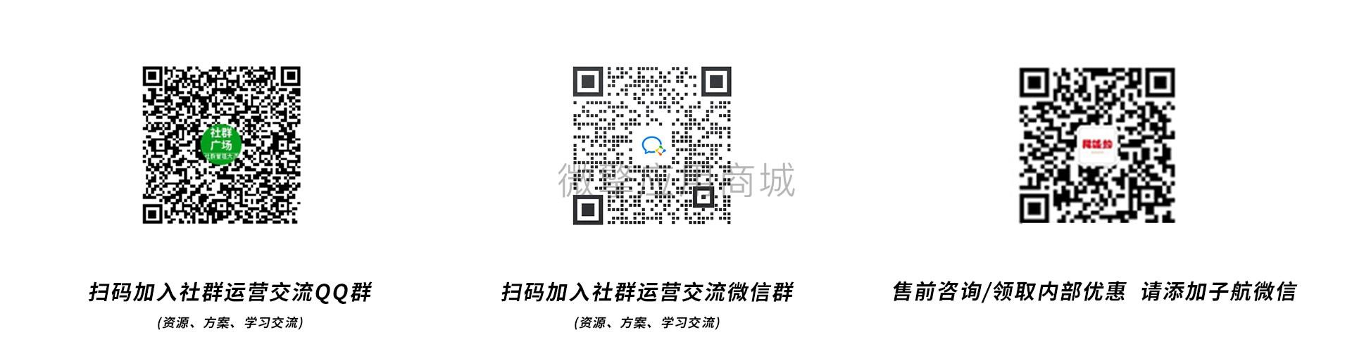 微信01.jpg