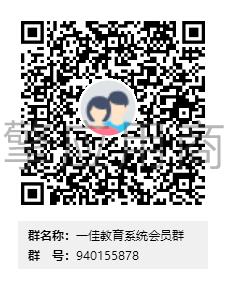 4437911cc06057673fe951e02deb28a.png