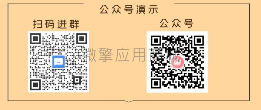 QQ截图20210305101759.png