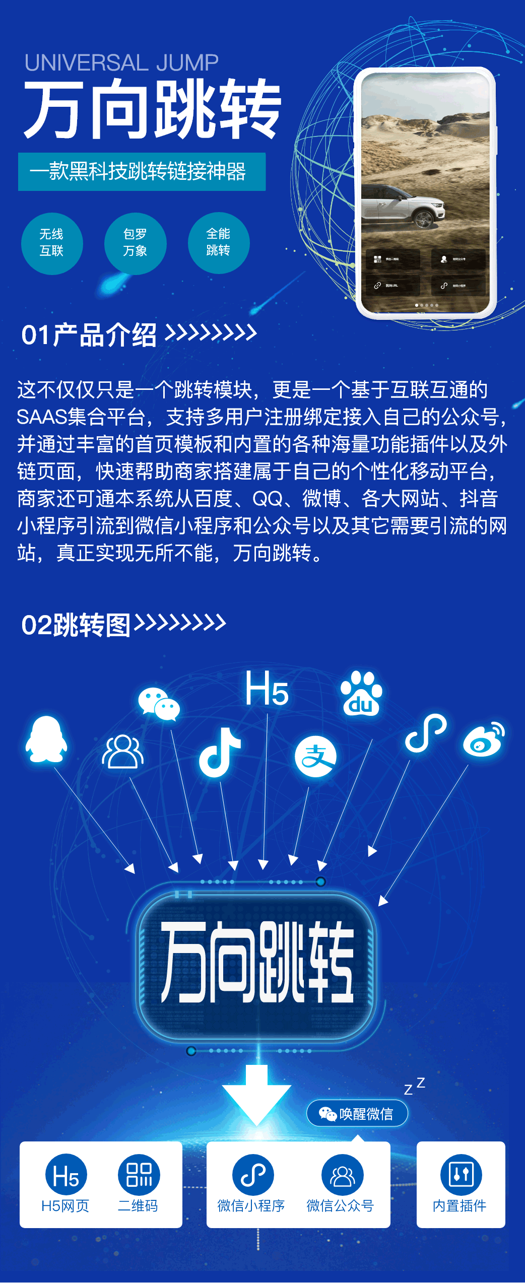 微信图片_20210308173823_01.png
