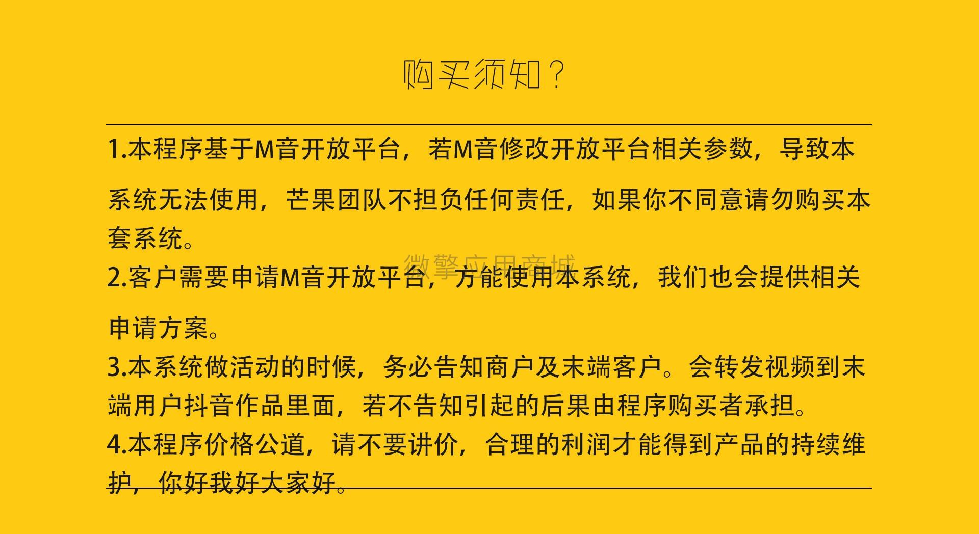 11介绍页_08.jpg