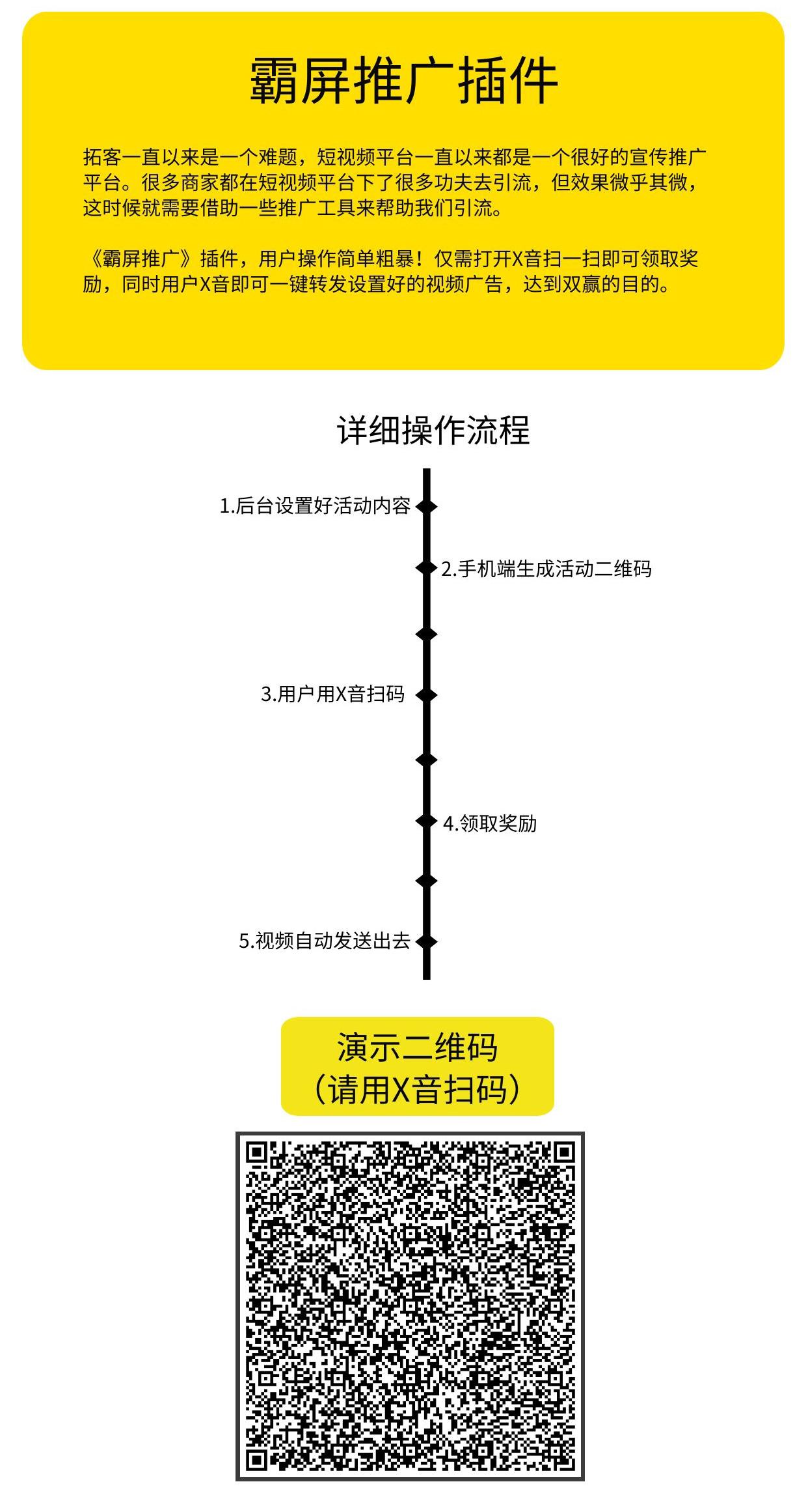 朋友圈霸屏_02.jpg