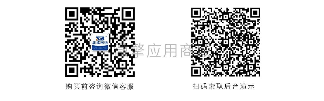 检测报告防伪系统.jpg