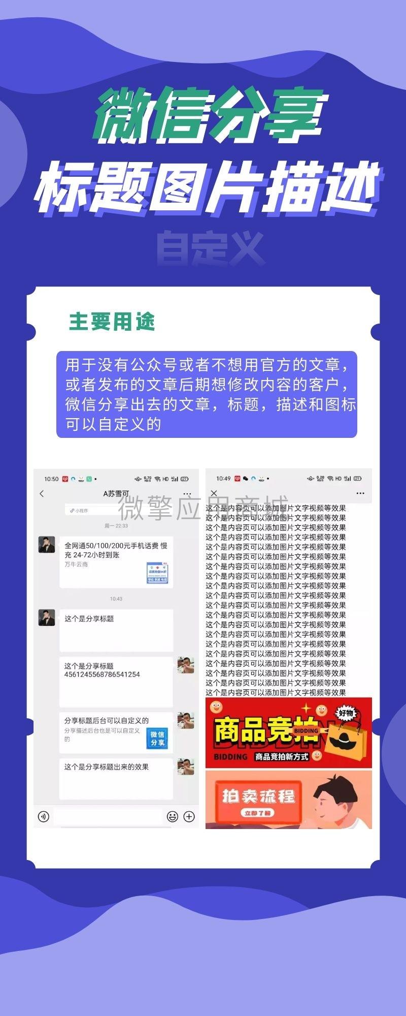 微信分享图标.jpg