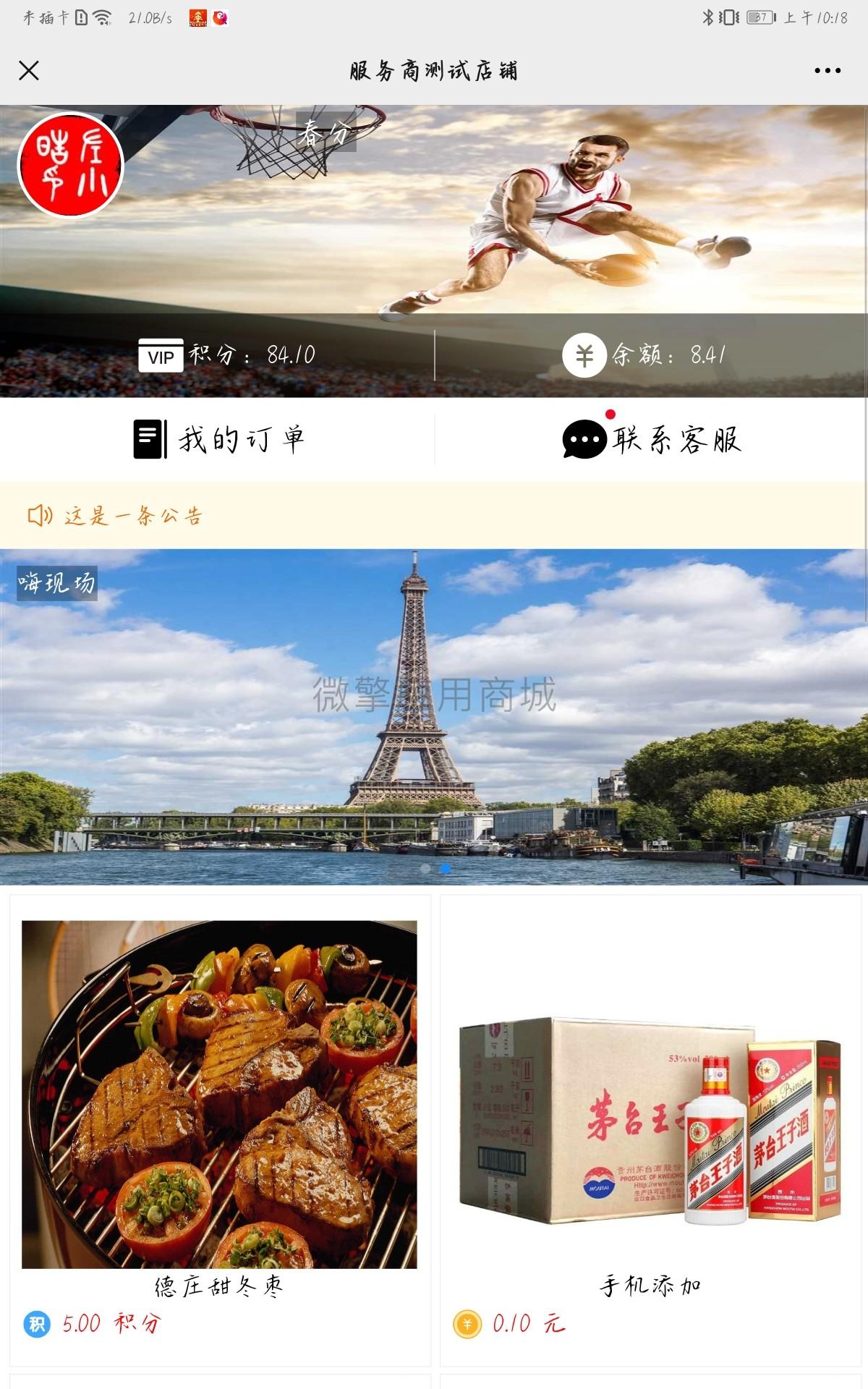 Screenshot_20210330_101831_com.tencent.mm.jpg