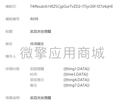 微信截图_20210331155552.png