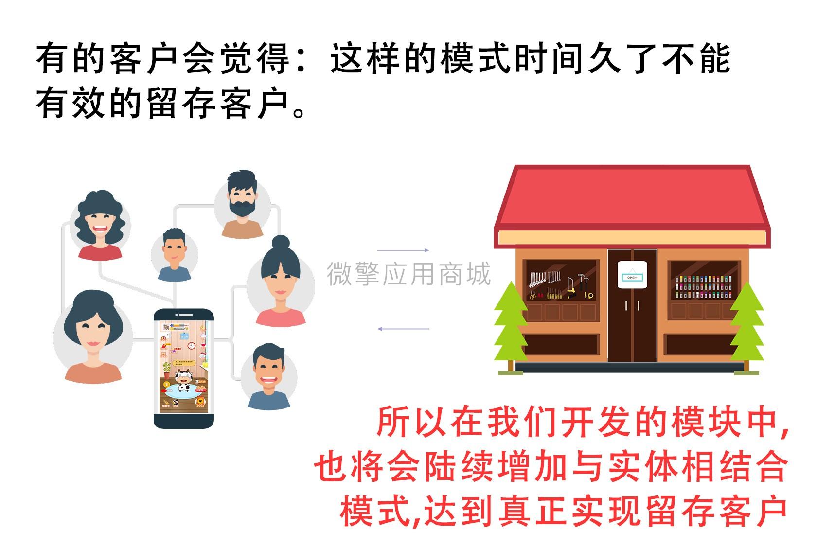 农场产品图_14.jpg