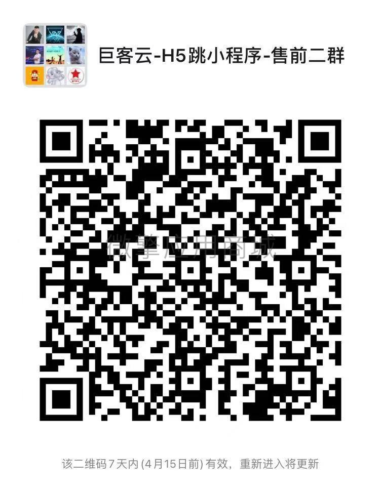 微信图片_20210408094111.jpg