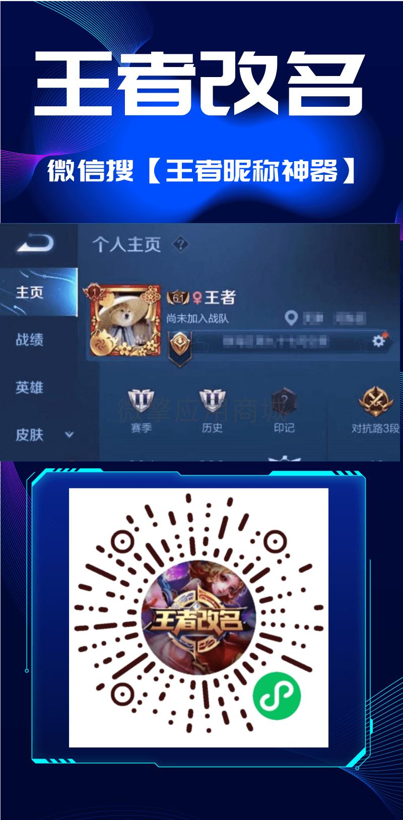 科技风会议邀请函 (1).png